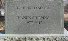 Obituary: Hanjin Shipping