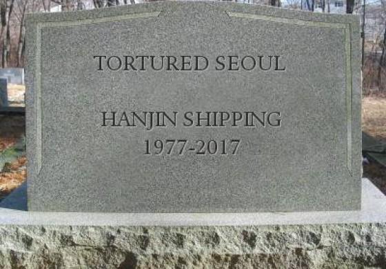 Obituary: Hanjin Shipping