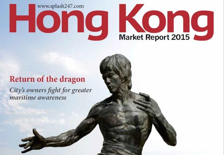 Splash launches Hong Kong shipping magazine