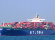 BlackRock in discussions to invest in Hyundai Merchant Marine