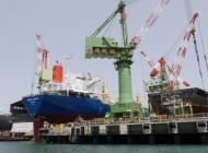 Muted celebration for Japan's first new drydock this century amid rampant competition