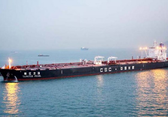 Sinotrans Shipping finances Nanjing Tanker vessels