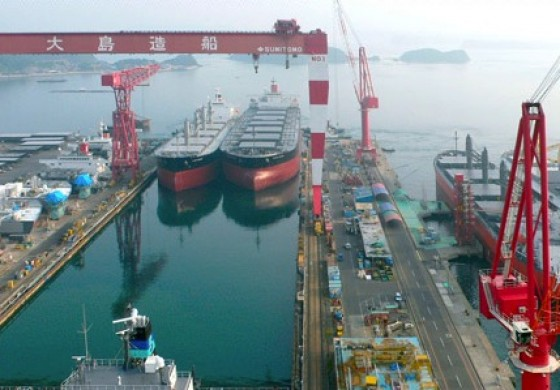 IMC secures Japanese financing for Oshima quartet