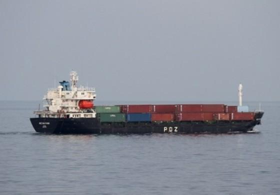 PDZ claims to be unfazed by vessel arrest