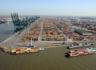 Port of Antwerp trials blockchain