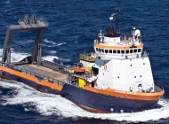 Seacor Marine establishes OSV joint venture with Cosco
