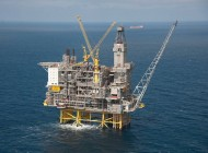 Exxon, Hess and Statoil awarded joint-production contract for block offshore Suriname