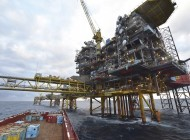 Maersk Oil sold to Total for $7.45bn