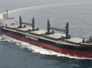 Ultrabulk secures newbuild financing from JBIC