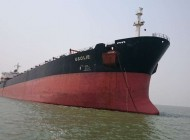 Bulker and tanker collide near Antwerp