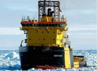 Viking Supply Ships gets support for financial restructuring