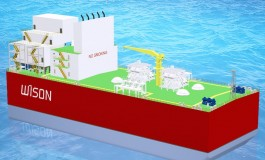 Wison unveils floating power designs