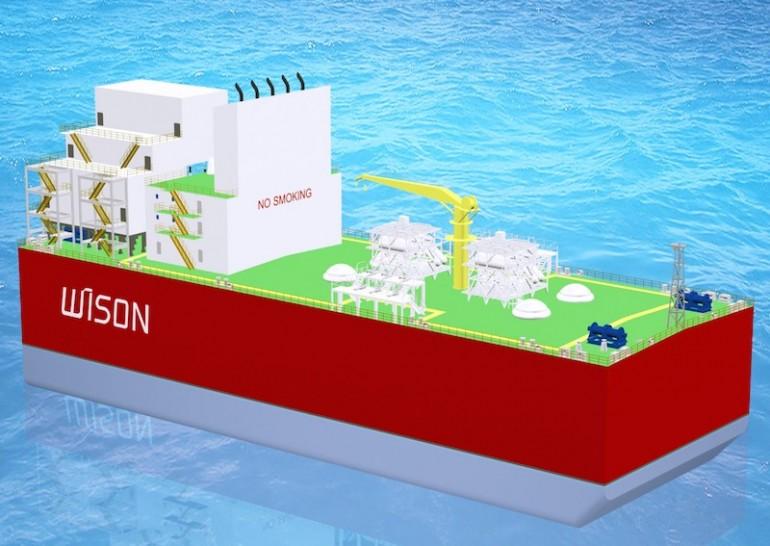 Wison unveils floating power designs