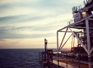 Wood awarded FEED contract for offshore gas platform