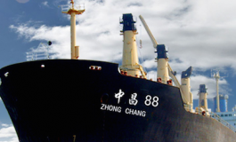 Zhongchang Marine involved in insider trading, senior official fined