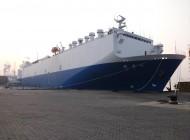 'Shanghai Ansheng Automotive Shipping to order two newbuilds' from the web at 'http://splash247.com/wp-content/uploads/bfi_thumb/anji-vessel-664h5wvrptzytsuboofmwf1lcs62c2ont1jbifqqsqy.jpg'