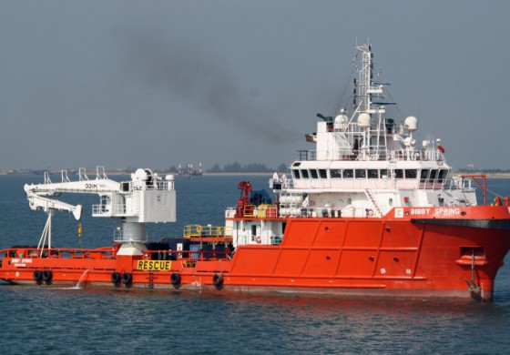 Bibby Offshore secures Myanmar ROV contract