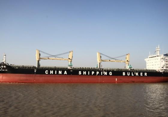 China Shipping Group to sell stake in China Shipping Haisheng