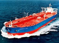 Cosco Shipping Energy orders seven tankers at DSIC