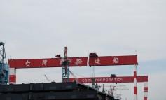 Eastern Mediterranean Maritime cancels boxship at CSBC