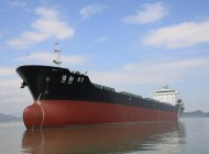 Shanghai Eqiao to acquire the entire fleet of Deqin Group