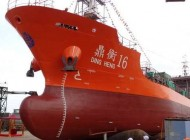 Dingheng Shipping planning fleet of 100 chemical tankers