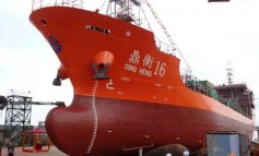 Dingheng Shipping to sell chemical tanker at auction
