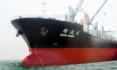 Fujian Guohang orders up to eight bulkers at Wuchuan Heavy Industry