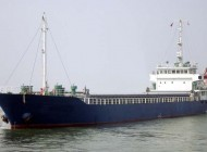 General cargo ship sinks after hitting reef near Fujian