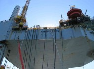 Enterprise Offshore secures jackup contract from W&T Offshore