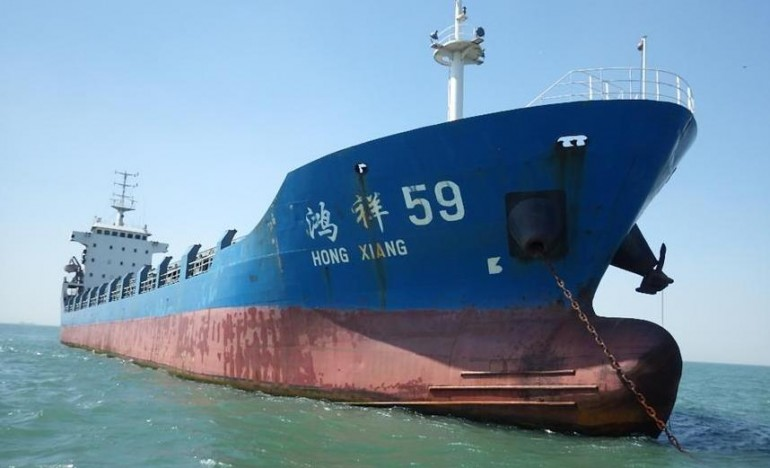 Court to auction Hong Xiang Shipping vessel
