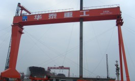 Huatai Heavy Industry workers protest over unpaid salaries