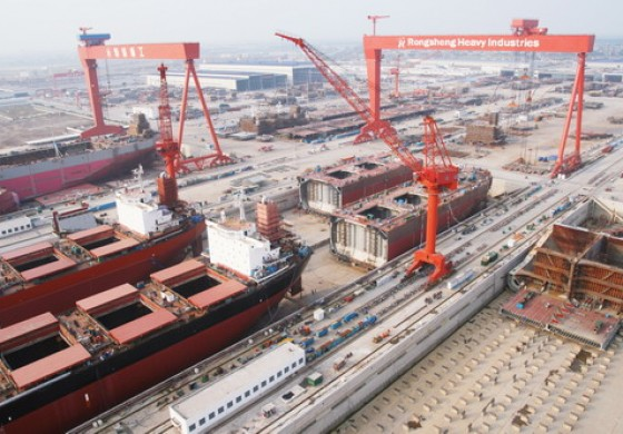 Rongsheng Heavy Industries suspends warrant issue