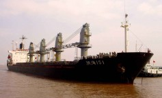 Last four Taizhou Shipping bulkers sold at auction