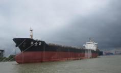 Court to auction Nantong Xiandai Ocean Shipping bulker