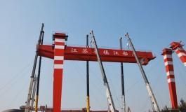 AVIC International Offshore acquires 60% equity in AVIC Zhenjiang Shipyard